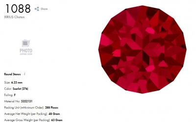 施華洛世奇-1088(276)