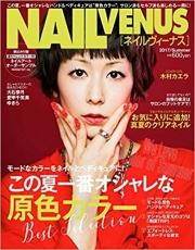 美甲雜誌-NAIL VENUS 2017 Summer