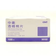 中衛酒精棉片100片