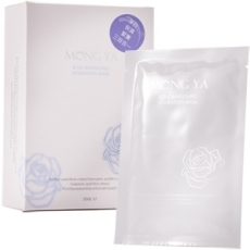 孟亞玫瑰淨白水漾面膜(7片/盒)