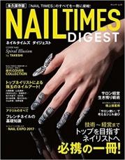 美甲雜誌-NAIL TIMES DIGEST永久保存版