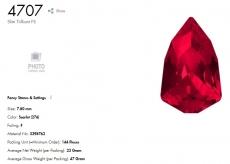 施華洛世奇-4707(276)