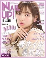 美甲雜誌-NAIL UP 2018年5月