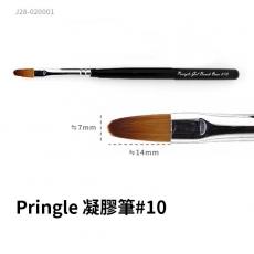 Pringle 凝膠筆 #10